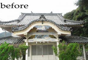 江の浜神社 054