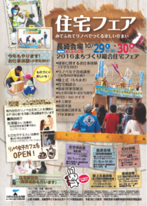fea2016_poster_image